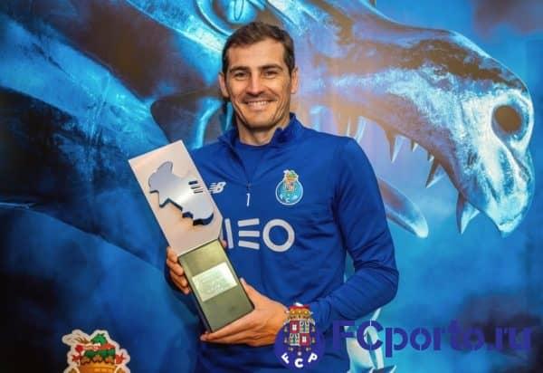 Икер Касильяс назван лучшим голкипером чемпионата Португалии