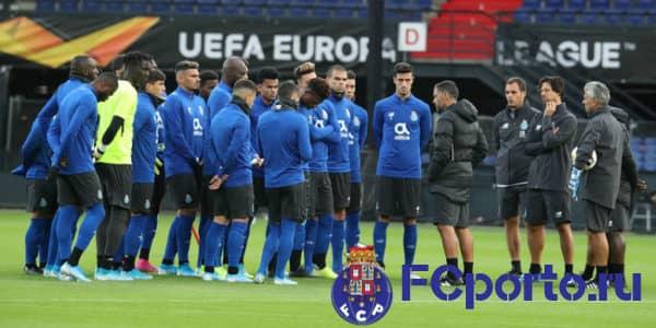 Футболисты «Порту» провели разминочную тренировку на поле стадиона «Фейеноорда»