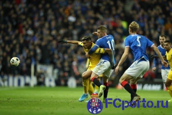 «Рейнджерс» 2:0 «Порту»: не слишком удачная игра в Глазго