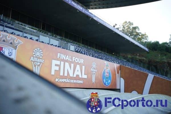 Реакция главного тренера «Порту» на поражение в финале Кубка Лиги