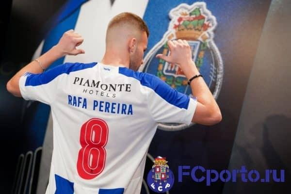 Футбольный клуб «Порту» продлил действующее соглашение с Рафой Перейрой до 2022 года