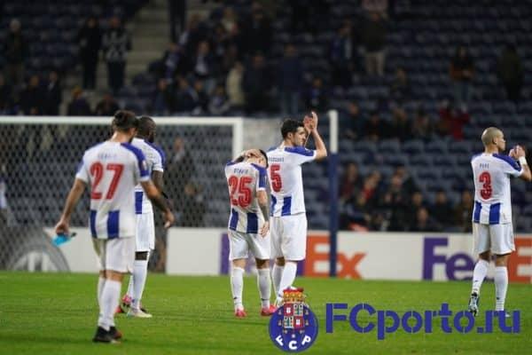Футболисты «Порту» расстроены тем, что клуб покинул Лигу Европы УЕФА