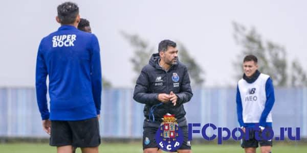 Футбольный клуб «Порту» вернулся к тренировочным занятиям в среду, 4 марта 2020 года