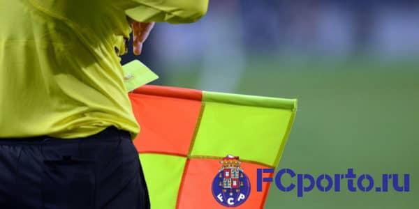 Нуну Алмейду назначали главным арбитром на матч «Фамаликан» - «Порту»