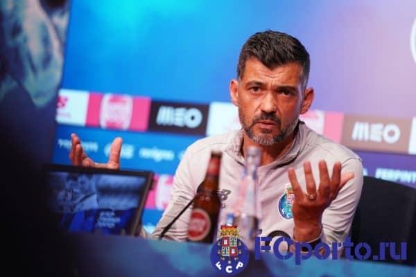Предматчевая пресс-конференция главного тренера «Порту» Сержиу Консейсау
